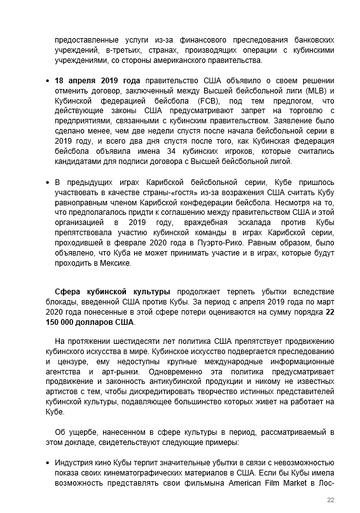http://forumupload.ru/uploads/0011/90/c9/13/t984055.png