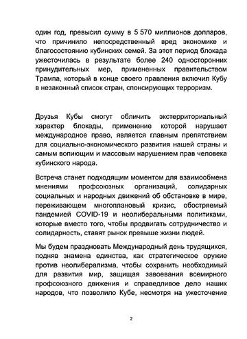 https://forumupload.ru/uploads/0011/90/c9/13/t985342.png