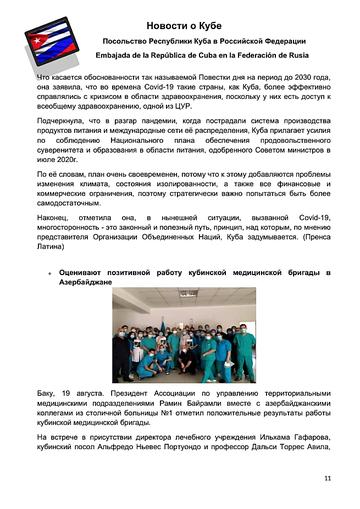 https://forumupload.ru/uploads/0011/90/c9/13/t98567.png