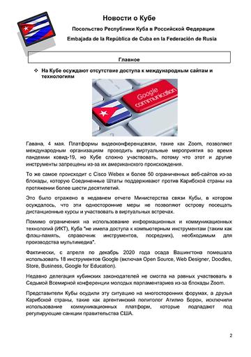 http://forumupload.ru/uploads/0011/90/c9/13/t985977.png