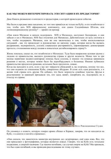 http://forumupload.ru/uploads/0011/90/c9/13/t986484.png
