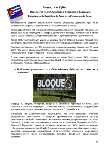 http://forumupload.ru/uploads/0011/90/c9/13/t987836.png