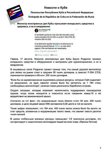 https://forumupload.ru/uploads/0011/90/c9/13/t988173.png