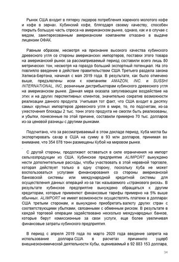 http://forumupload.ru/uploads/0011/90/c9/13/t988687.png