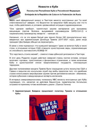 http://forumupload.ru/uploads/0011/90/c9/13/t988793.png