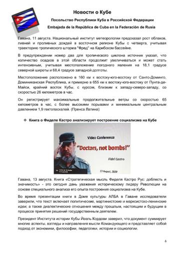 http://forumupload.ru/uploads/0011/90/c9/13/t989467.png