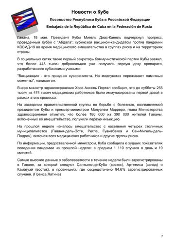 http://forumupload.ru/uploads/0011/90/c9/13/t990136.png