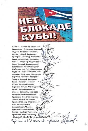 http://forumupload.ru/uploads/0011/90/c9/13/t991769.jpg