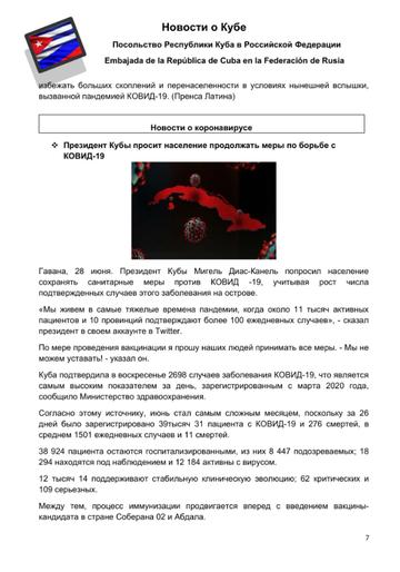 http://forumupload.ru/uploads/0011/90/c9/13/t992661.png