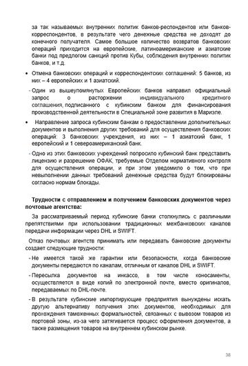 http://forumupload.ru/uploads/0011/90/c9/13/t99297.png