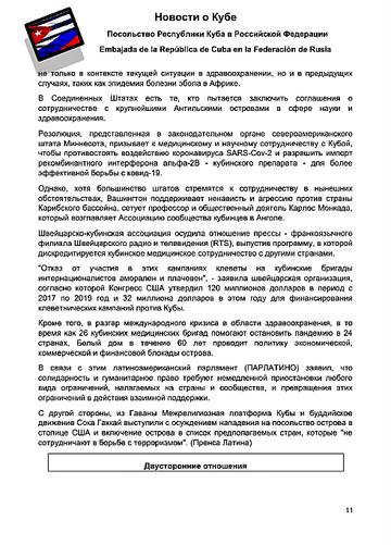 https://forumupload.ru/uploads/0011/90/c9/13/t993039.png
