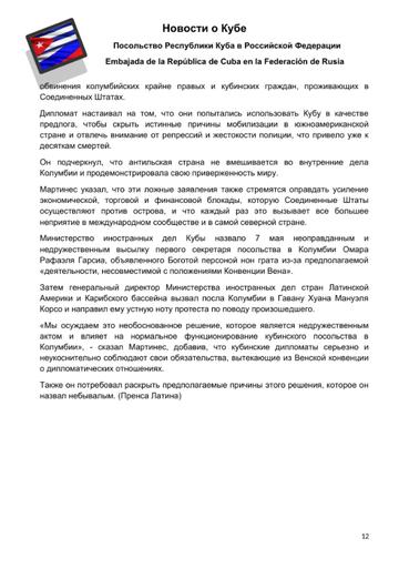 http://forumupload.ru/uploads/0011/90/c9/13/t994033.png