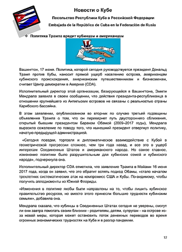 https://forumupload.ru/uploads/0011/90/c9/13/t995092.png