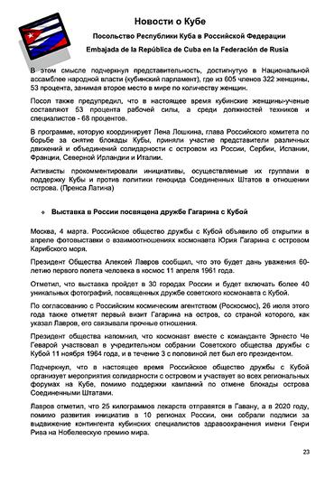 https://forumupload.ru/uploads/0011/90/c9/13/t995297.png