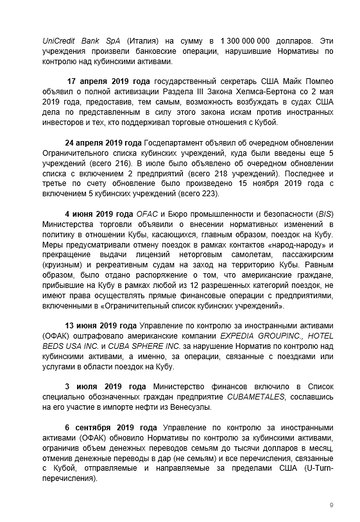 http://forumupload.ru/uploads/0011/90/c9/13/t995325.png