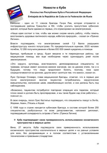 http://forumupload.ru/uploads/0011/90/c9/13/t996613.png