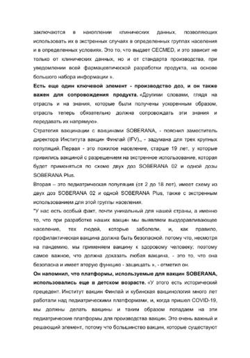 http://forumupload.ru/uploads/0011/90/c9/13/t997237.png