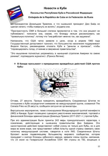 http://forumupload.ru/uploads/0011/90/c9/13/t997355.png