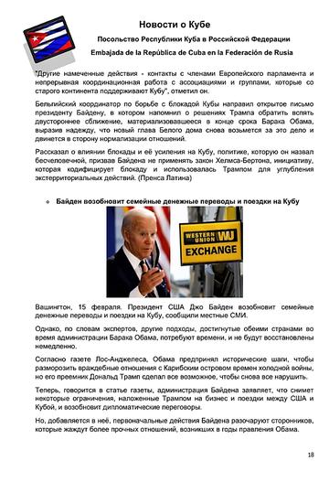 https://forumupload.ru/uploads/0011/90/c9/13/t997629.png