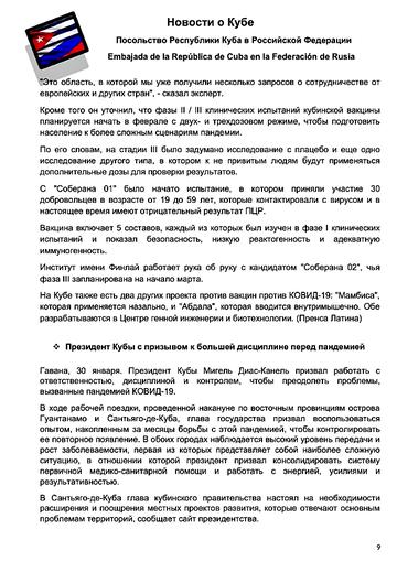 https://forumupload.ru/uploads/0011/90/c9/13/t997707.png