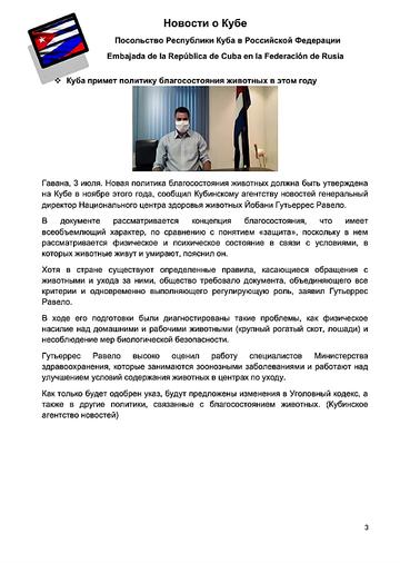 https://forumupload.ru/uploads/0011/90/c9/13/t997801.png