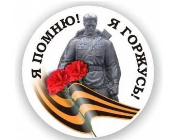 http://forumupload.ru/uploads/0011/90/c9/43/t562999.jpg