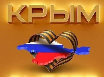 http://forumupload.ru/uploads/0011/90/c9/43/t822727.jpg