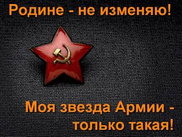 http://forumupload.ru/uploads/0011/90/c9/43/t88278.jpg