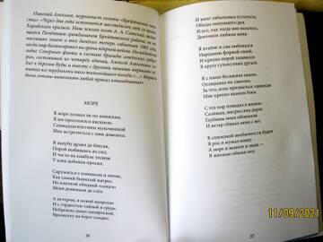 http://forumupload.ru/uploads/0011/90/c9/631/t804829.jpg