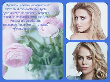 http://forumupload.ru/uploads/0011/93/3d/1074/t854343.png