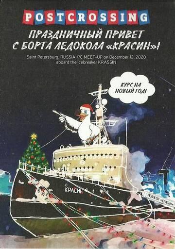 https://forumupload.ru/uploads/0011/9c/2c/569/t288655.jpg