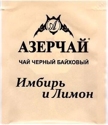 https://forumupload.ru/uploads/0011/9c/2c/61/t773562.jpg