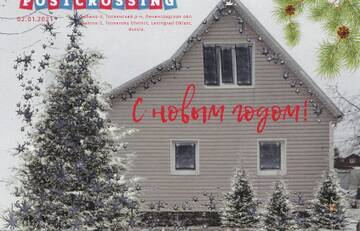 https://forumupload.ru/uploads/0011/9c/2c/92/t123046.jpg