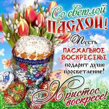 https://forumupload.ru/uploads/0011/e4/51/149/t734849.jpg