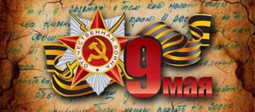 http://forumupload.ru/uploads/0011/e4/51/149/t861453.jpg