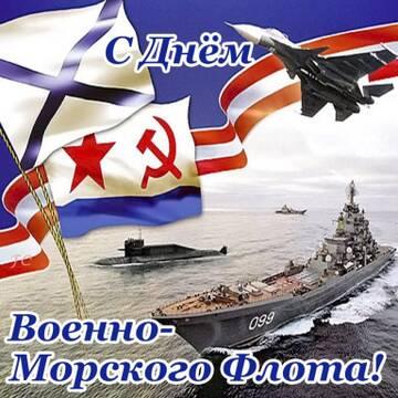 http://forumupload.ru/uploads/0011/e4/51/149/t924777.jpg