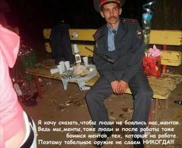 http://forumupload.ru/uploads/0011/e4/51/149/t949601.jpg