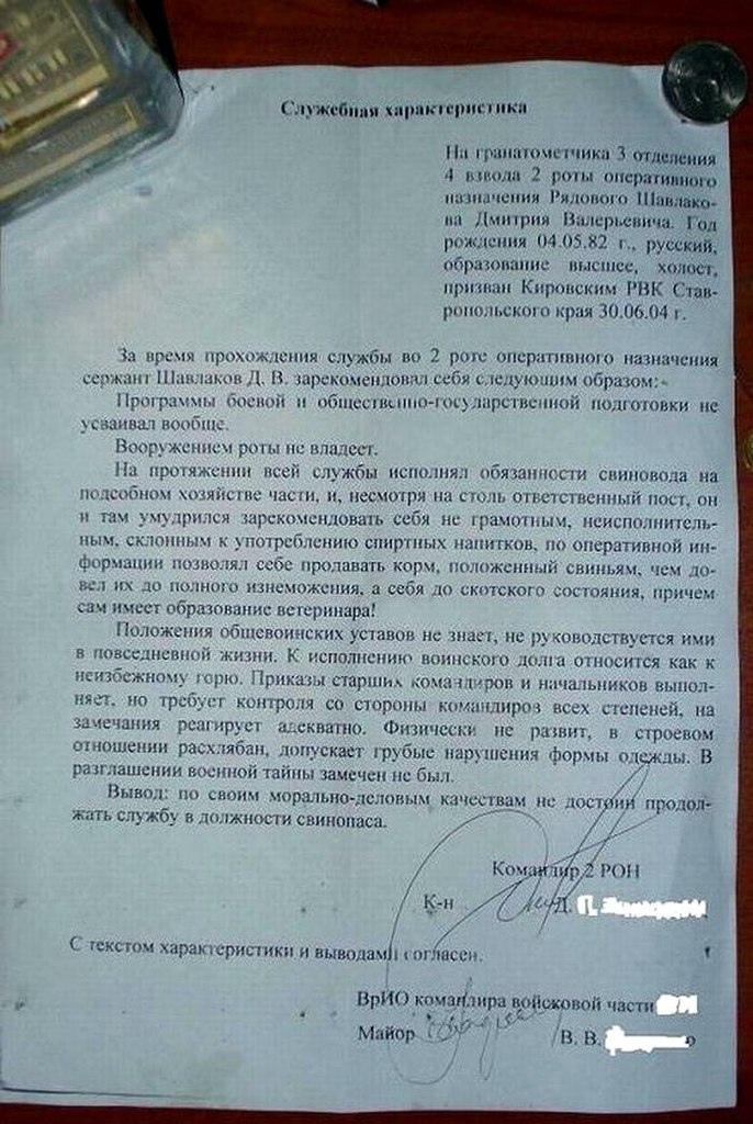 http://forumupload.ru/uploads/0011/e4/51/20/147849.jpg