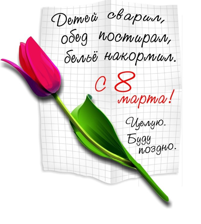 http://forumupload.ru/uploads/0011/e4/51/20/28558.jpg