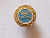 http://forumupload.ru/uploads/0011/e4/51/20/t165462.jpg