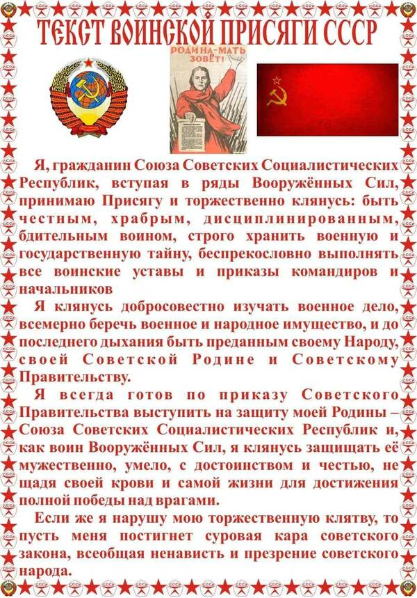 https://forumupload.ru/uploads/0011/e4/51/20/t209907.jpg