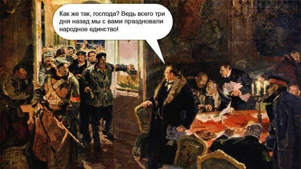 http://forumupload.ru/uploads/0011/e4/51/20/t291769.jpg