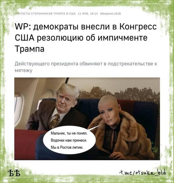 http://forumupload.ru/uploads/0011/e4/51/20/t364768.jpg