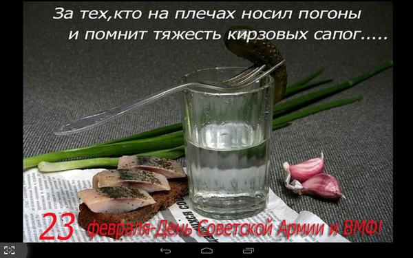 http://forumupload.ru/uploads/0011/e4/51/20/t453579.png