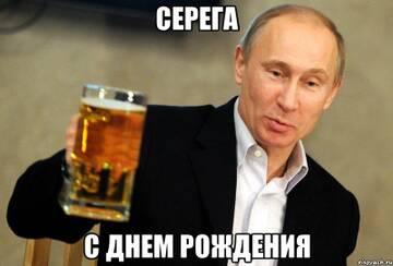 http://forumupload.ru/uploads/0011/e4/51/20/t55125.jpg