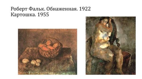 http://forumupload.ru/uploads/0011/e4/51/20/t654751.jpg