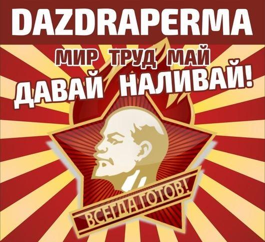 http://forumupload.ru/uploads/0011/e4/51/20/t688101.jpg