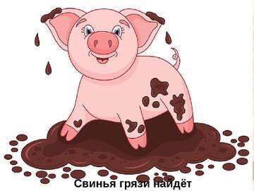 http://forumupload.ru/uploads/0011/e4/51/20/t707905.jpg