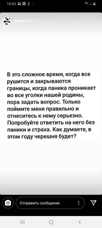 http://forumupload.ru/uploads/0011/e4/51/21/t20939.jpg