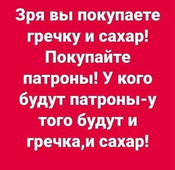 http://forumupload.ru/uploads/0011/e4/51/21/t28782.jpg